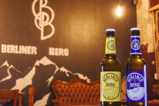 Berliner Berg Brauerei Neukölln